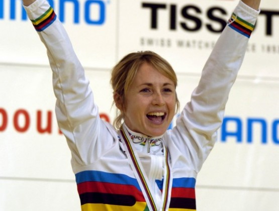 2004 World Track Championships Melbourne Australia 1st Place Womens In v2